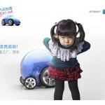 """Volkswagen запустил Проект """" Народный автомобиль """" в Китае"""