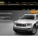 Fiat, как ожидается, подпишет контракт в ближайшее время на $ 1 млрд. о строительстве сборочного завода для Jeep Grand Cherokee и других моделей под Санкт-Петербургом