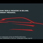 Lamborghini Urus тизер