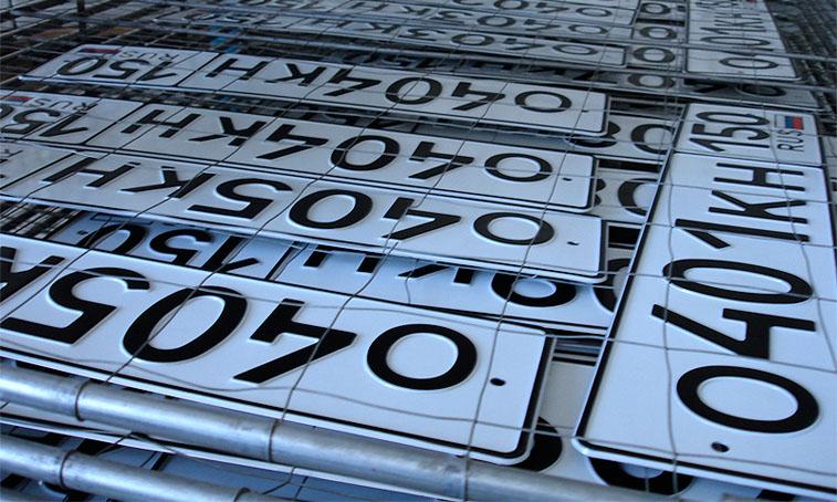Со следующего года номер автомобиля будет оснащаться специальной RFID меткой