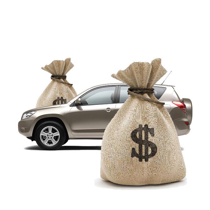 Выкуп авто