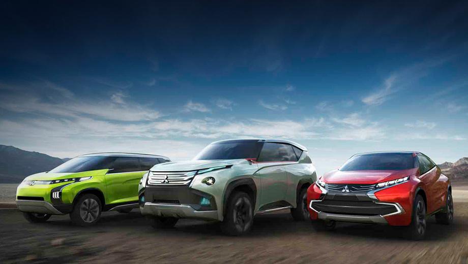 Три концепта Mitsubishi