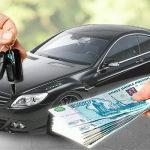 Где купить авто?